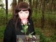 See Koroleva2011's Profile