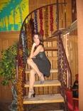 See Evellina's Profile